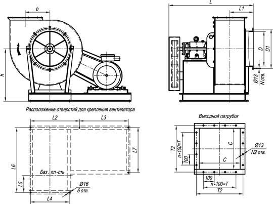 Габаритные и присоединительные размеры вентиляторов ВР 140-40 №5; №6,3; №8 исп-5