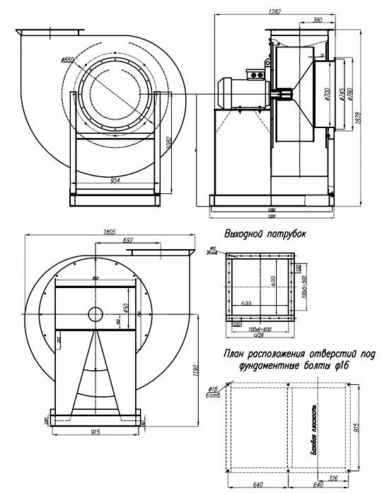 Габаритные и присоединительные размеры вентиляторов ВР 140-40 №10 исп-1
