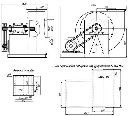 Габаритные и присоединительные размеры вентиляторов ВР 140-40 №10 исп-5