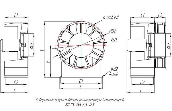 Габаритно-присоединительные размеры ВО 25-188