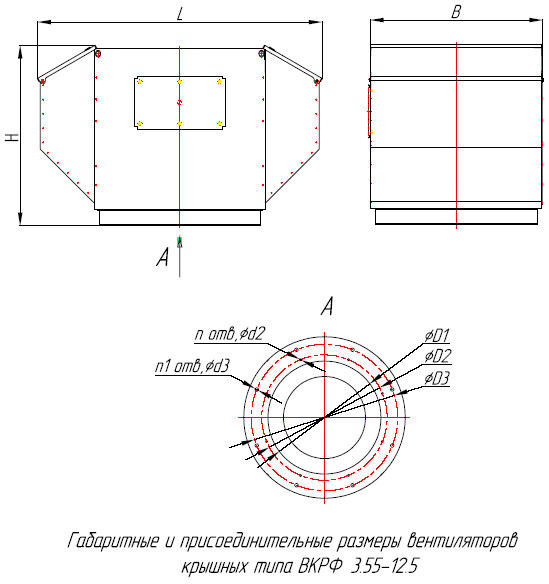 Габаритно-присоединительные размеры ВКРФ