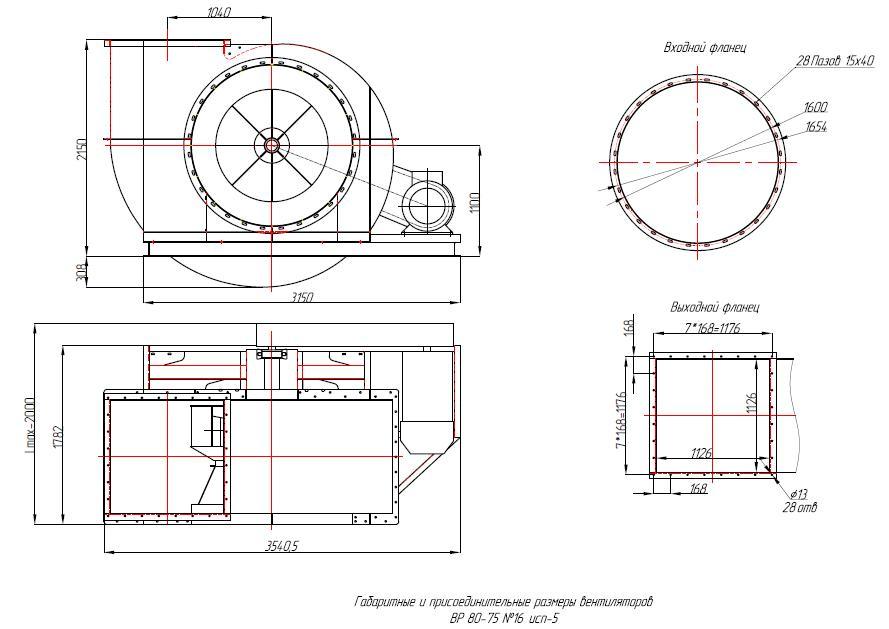 Габаритно-присоединительные размеры ВР 80-75