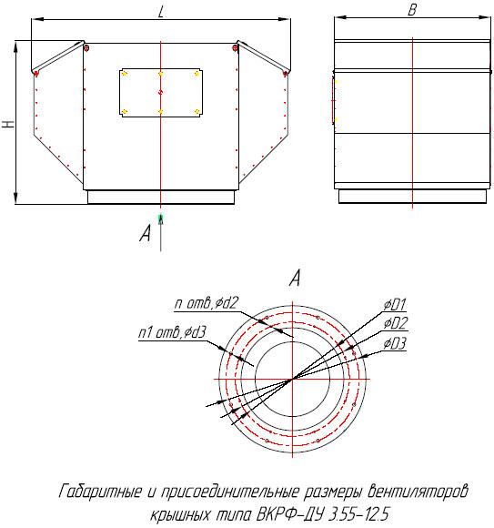 Габаритно-присоединительные размеры ВКРФ ДУ